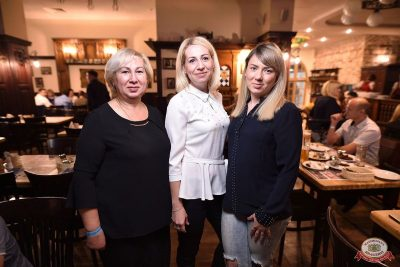 «Дискотека 80-х» от «Авторадио», 14 сентября 2018 - Ресторан «Максимилианс» Уфа - 35