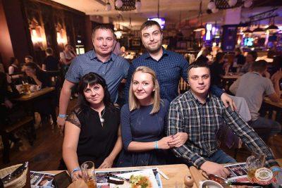 «Дискотека 80-х» от «Авторадио», 14 сентября 2018 - Ресторан «Максимилианс» Уфа - 39