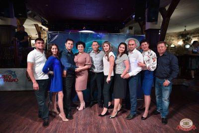 «Дискотека 80-х» от «Авторадио», 14 сентября 2018 - Ресторан «Максимилианс» Уфа - 4