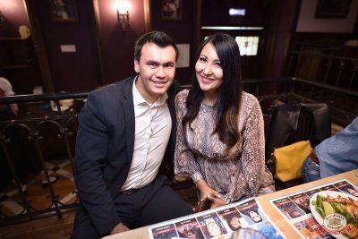 «Дискотека 80-х» от «Авторадио», 14 сентября 2018 - Ресторан «Максимилианс» Уфа - 42