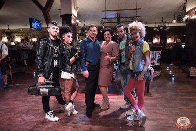 «Дискотека 80-х» от «Авторадио», 14 сентября 2018 - Ресторан «Максимилианс» Уфа - 5