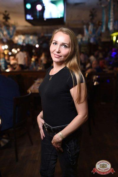 День рождения «Максимилианс». Специальный гость: группа «Браво», 26 сентября 2018 - Ресторан «Максимилианс» Уфа - 105