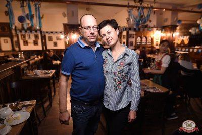 День рождения «Максимилианс». Специальный гость: группа «Браво», 26 сентября 2018 - Ресторан «Максимилианс» Уфа - 106