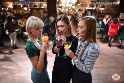 День рождения «Максимилианс». Специальный гость: группа «Браво», 26 сентября 2018 - Ресторан «Максимилианс» Уфа - 12