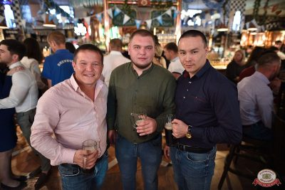 День рождения «Максимилианс». Специальный гость: группа «Браво», 26 сентября 2018 - Ресторан «Максимилианс» Уфа - 17