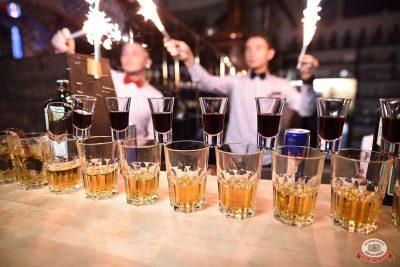 День рождения «Максимилианс». Специальный гость: группа «Браво», 26 сентября 2018 - Ресторан «Максимилианс» Уфа - 18