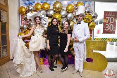 День рождения «Максимилианс». Специальный гость: группа «Браво», 26 сентября 2018 - Ресторан «Максимилианс» Уфа - 2