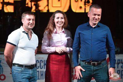 День рождения «Максимилианс». Специальный гость: группа «Браво», 26 сентября 2018 - Ресторан «Максимилианс» Уфа - 26