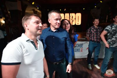 День рождения «Максимилианс». Специальный гость: группа «Браво», 26 сентября 2018 - Ресторан «Максимилианс» Уфа - 32