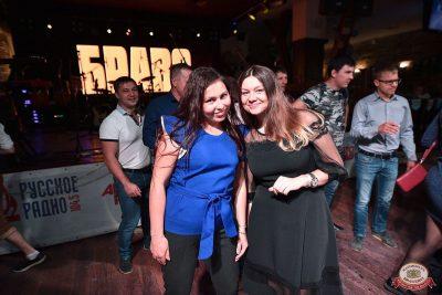 День рождения «Максимилианс». Специальный гость: группа «Браво», 26 сентября 2018 - Ресторан «Максимилианс» Уфа - 33