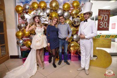День рождения «Максимилианс». Специальный гость: группа «Браво», 26 сентября 2018 - Ресторан «Максимилианс» Уфа - 4