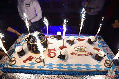 День рождения «Максимилианс». Специальный гость: группа «Браво», 26 сентября 2018 - Ресторан «Максимилианс» Уфа - 45