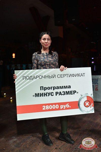 День рождения «Максимилианс». Специальный гость: группа «Браво», 26 сентября 2018 - Ресторан «Максимилианс» Уфа - 49