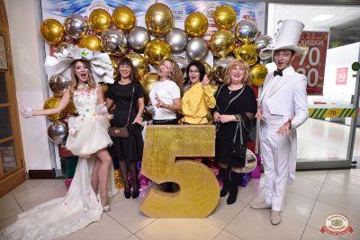 День рождения «Максимилианс». Специальный гость: группа «Браво», 26 сентября 2018 - Ресторан «Максимилианс» Уфа - 5