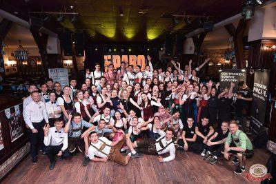 День рождения «Максимилианс». Специальный гость: группа «Браво», 26 сентября 2018 - Ресторан «Максимилианс» Уфа - 6