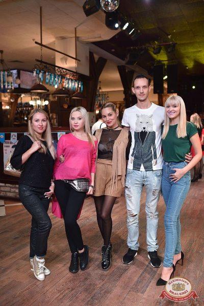 День рождения «Максимилианс». Специальный гость: группа «Браво», 26 сентября 2018 - Ресторан «Максимилианс» Уфа - 7