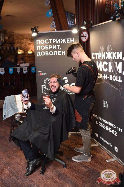 День рождения «Максимилианс». Специальный гость: группа «Браво», 26 сентября 2018 - Ресторан «Максимилианс» Уфа - 8