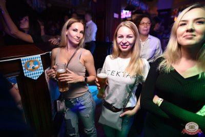 День рождения «Максимилианс». Специальный гость: группа «Браво», 26 сентября 2018 - Ресторан «Максимилианс» Уфа - 82