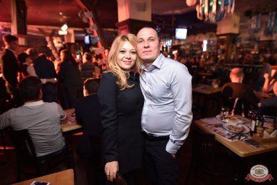 День рождения «Максимилианс». Специальный гость: группа «Браво», 26 сентября 2018 - Ресторан «Максимилианс» Уфа - 88
