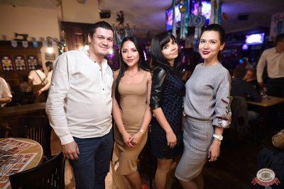 День рождения «Максимилианс». Специальный гость: группа «Браво», 26 сентября 2018 - Ресторан «Максимилианс» Уфа - 91