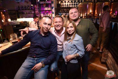 День рождения «Максимилианс». Специальный гость: группа «Браво», 26 сентября 2018 - Ресторан «Максимилианс» Уфа - 92