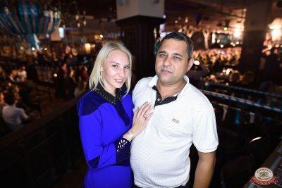 День рождения «Максимилианс». Специальный гость: группа «Браво», 26 сентября 2018 - Ресторан «Максимилианс» Уфа - 93