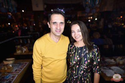 День рождения «Максимилианс». Специальный гость: группа «Браво», 26 сентября 2018 - Ресторан «Максимилианс» Уфа - 97