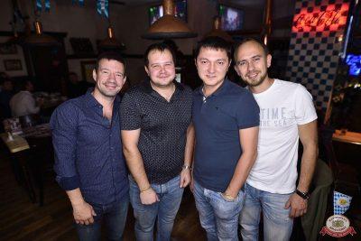День рождения «Максимилианс». Специальный гость: группа «Браво», 26 сентября 2018 - Ресторан «Максимилианс» Уфа - 98