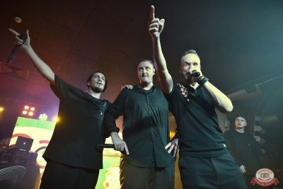 Каста, 3 октября 2018 - Ресторан «Максимилианс» Уфа - 23
