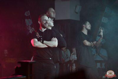 Каста, 3 октября 2018 - Ресторан «Максимилианс» Уфа - 27