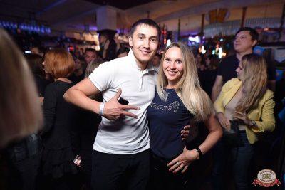 Каста, 3 октября 2018 - Ресторан «Максимилианс» Уфа - 28