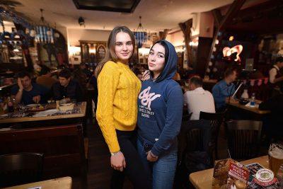Каста, 3 октября 2018 - Ресторан «Максимилианс» Уфа - 33