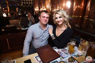 Каста, 3 октября 2018 - Ресторан «Максимилианс» Уфа - 36