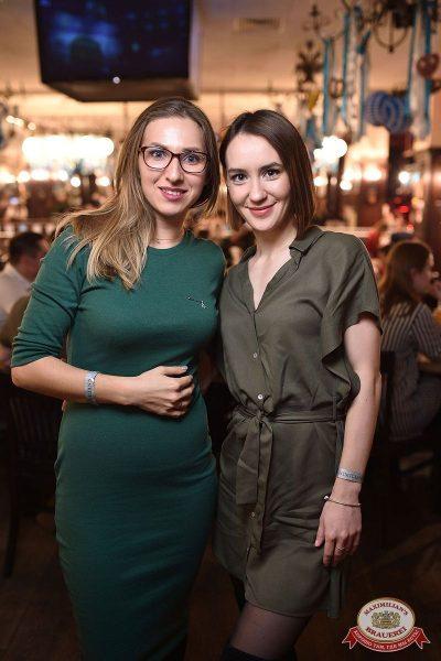 Каста, 3 октября 2018 - Ресторан «Максимилианс» Уфа - 37