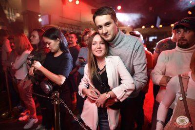 Каста, 3 октября 2018 - Ресторан «Максимилианс» Уфа - 40