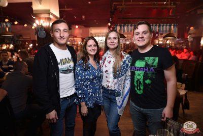 Каста, 3 октября 2018 - Ресторан «Максимилианс» Уфа - 44