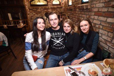 Каста, 3 октября 2018 - Ресторан «Максимилианс» Уфа - 45