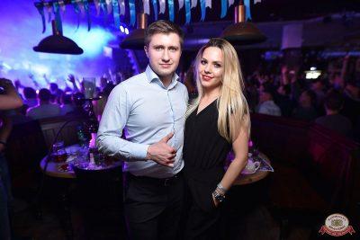 Каста, 3 октября 2018 - Ресторан «Максимилианс» Уфа - 49