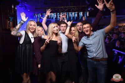 Каста, 3 октября 2018 - Ресторан «Максимилианс» Уфа - 51