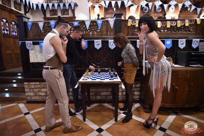 «Октоберфест-2018»: выбор пивной столицы, 5 октября 2018 - Ресторан «Максимилианс» Уфа - 0004