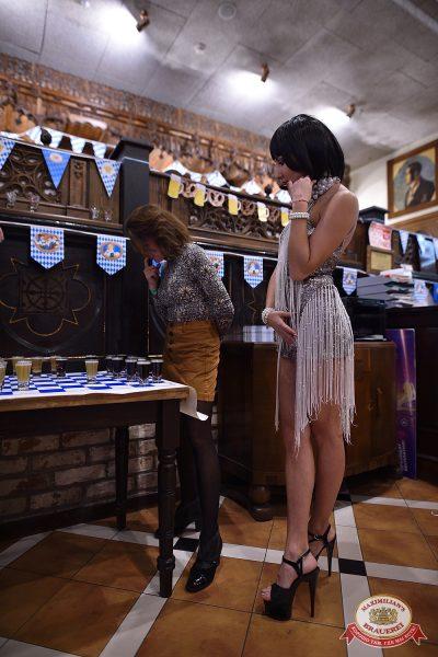 «Октоберфест-2018»: выбор пивной столицы, 5 октября 2018 - Ресторан «Максимилианс» Уфа - 0005