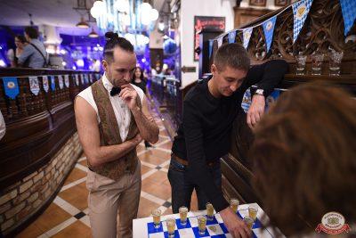 «Октоберфест-2018»: выбор пивной столицы, 5 октября 2018 - Ресторан «Максимилианс» Уфа - 0006