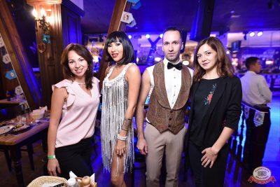 «Октоберфест-2018»: выбор пивной столицы, 5 октября 2018 - Ресторан «Максимилианс» Уфа - 0007