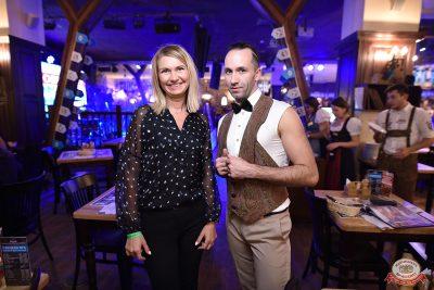 «Октоберфест-2018»: выбор пивной столицы, 5 октября 2018 - Ресторан «Максимилианс» Уфа - 0008