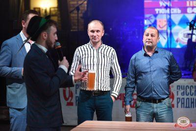 «Октоберфест-2018»: выбор пивной столицы, 5 октября 2018 - Ресторан «Максимилианс» Уфа - 0011