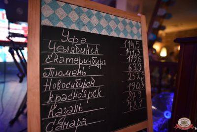«Октоберфест-2018»: выбор пивной столицы, 5 октября 2018 - Ресторан «Максимилианс» Уфа - 0014