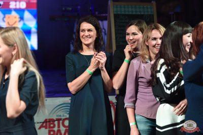 «Октоберфест-2018»: выбор пивной столицы, 5 октября 2018 - Ресторан «Максимилианс» Уфа - 0016