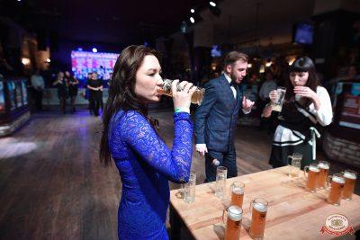 «Октоберфест-2018»: выбор пивной столицы, 5 октября 2018 - Ресторан «Максимилианс» Уфа - 0017