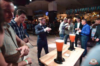 «Октоберфест-2018»: выбор пивной столицы, 5 октября 2018 - Ресторан «Максимилианс» Уфа - 0020