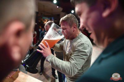 «Октоберфест-2018»: выбор пивной столицы, 5 октября 2018 - Ресторан «Максимилианс» Уфа - 0021